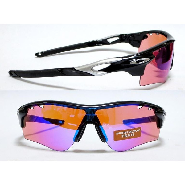 Kính Oakley Radarlock Path Vented 009206 28