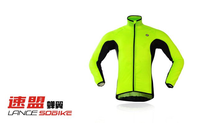 Sobike Portable Wind Coat-ChanYi