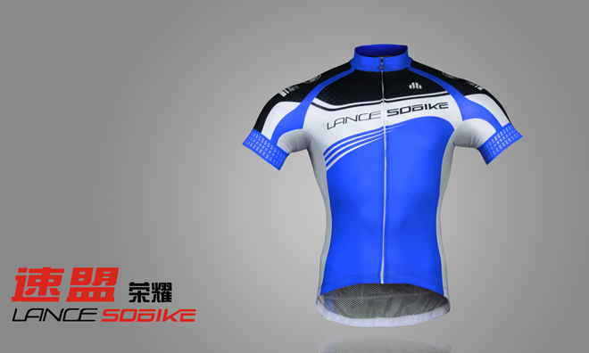 Áo Sobike Short Jersey-Honor