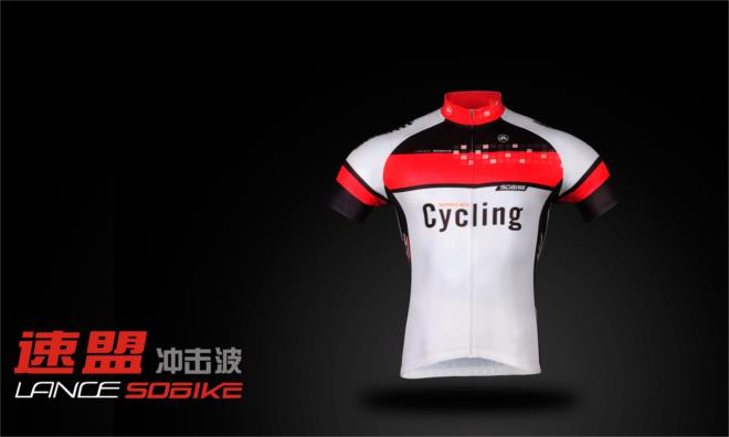 Áo Sobike Short Jersey-Shock Wave