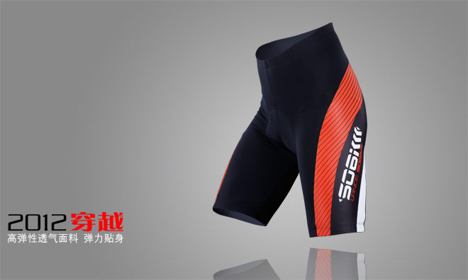 Quần Sobike Shorts-Time Travel